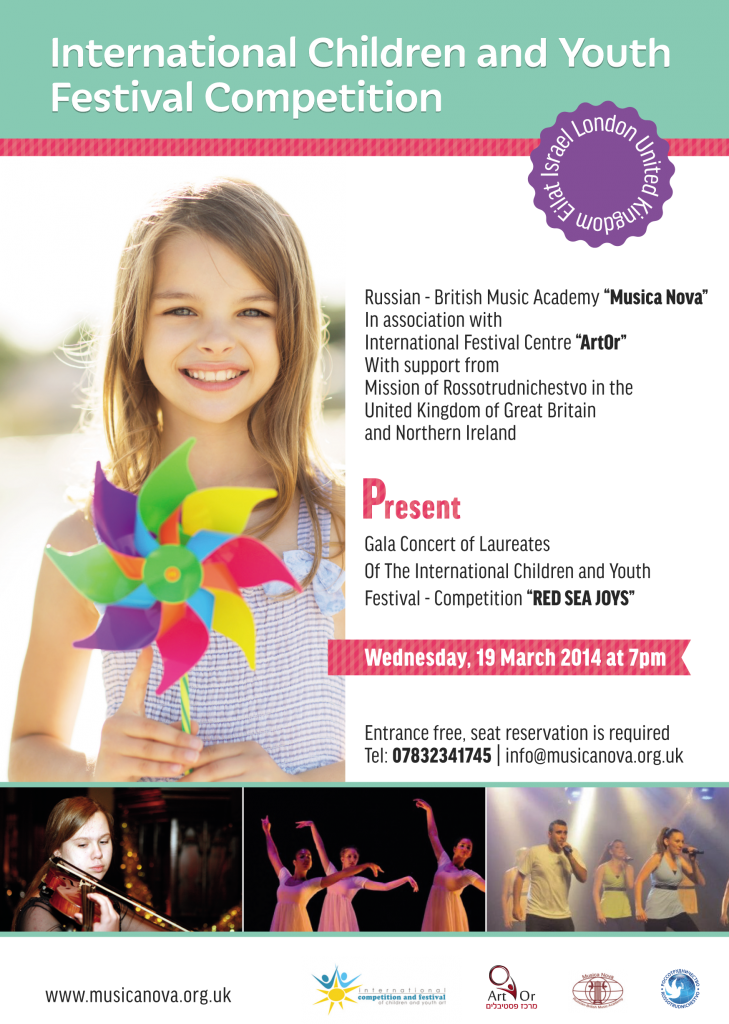 Presentation and Gala Concert of laureates of the International Children and Youth Performing Arts Festival-Competition