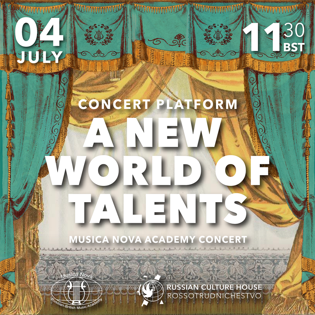 """A New World of Talents"" project.png"